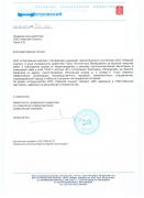 ОАО СК Петровский