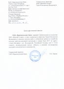 ОАО Красносельские бани